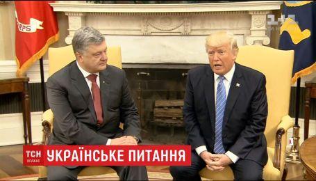 США повністю підтримують українську ідею миротворців ООН на Донбасі