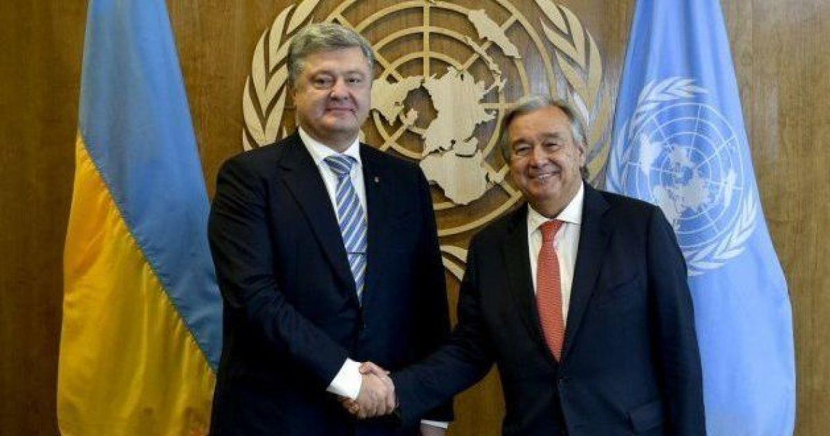 Полноценная миротворческая миссия: у Порошенко рассказали подробности встречи с генсеком ООН
