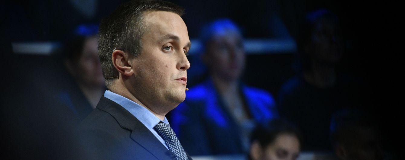 """Всі дії """"агента Катерини"""" в рамках справи були санкціоновані прокуратурою – Холодницький"""