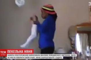 Користувачів Мережі приголомшило відео з нянею, яка знущалася з 9-місячної дитини
