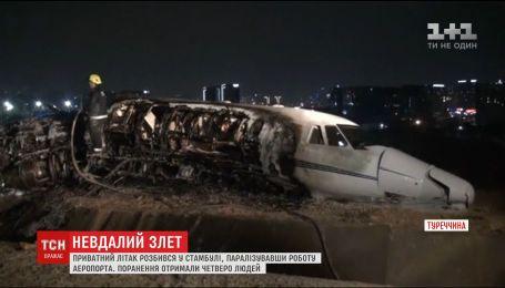 В Стамбуле разбился частный самолет, парализовав работу аэропорта Ататюрка