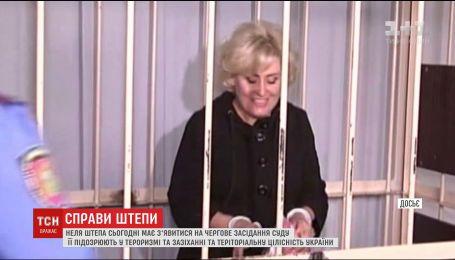 Нелі Штепі загрожує довічний термін перебування за ґратами