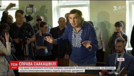 На Львовщине пройдет новое судебное заседание по делу Михеила Саакашвили