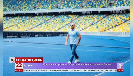 Джейсон Стейтем виявився київським актором