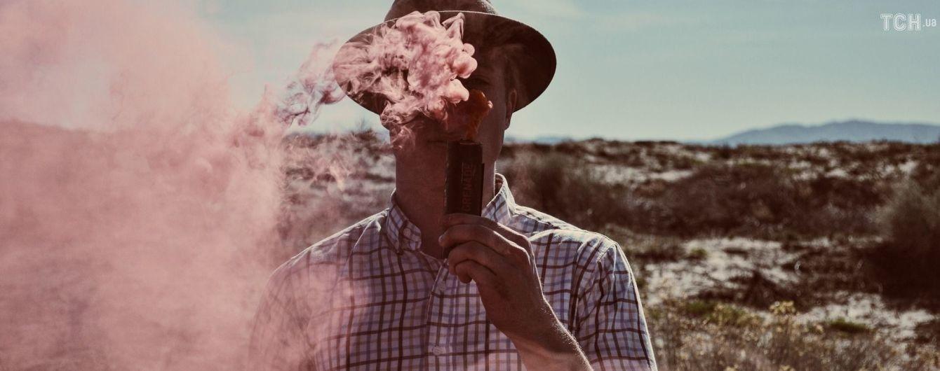 Вейпінг не панацея. Вчені довели шкідливість електронних сигарет