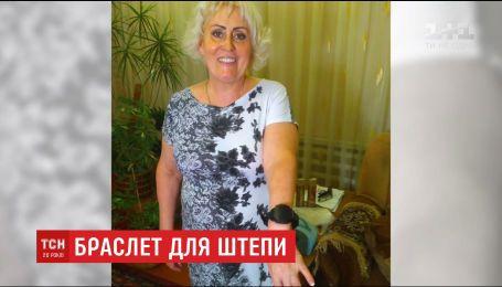 Нелі Штепі одягнули електронний браслет