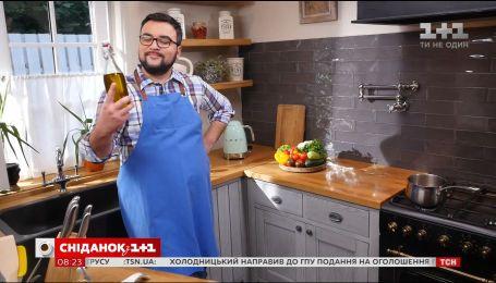 Ароматизована олія – рецепти Сенічкіна