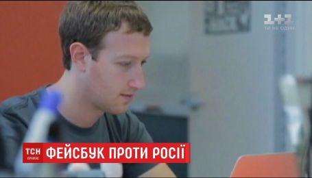 Facebook проти РФ: Цукерберг передав конгресу дані про рекламу, яку замовляла Москва