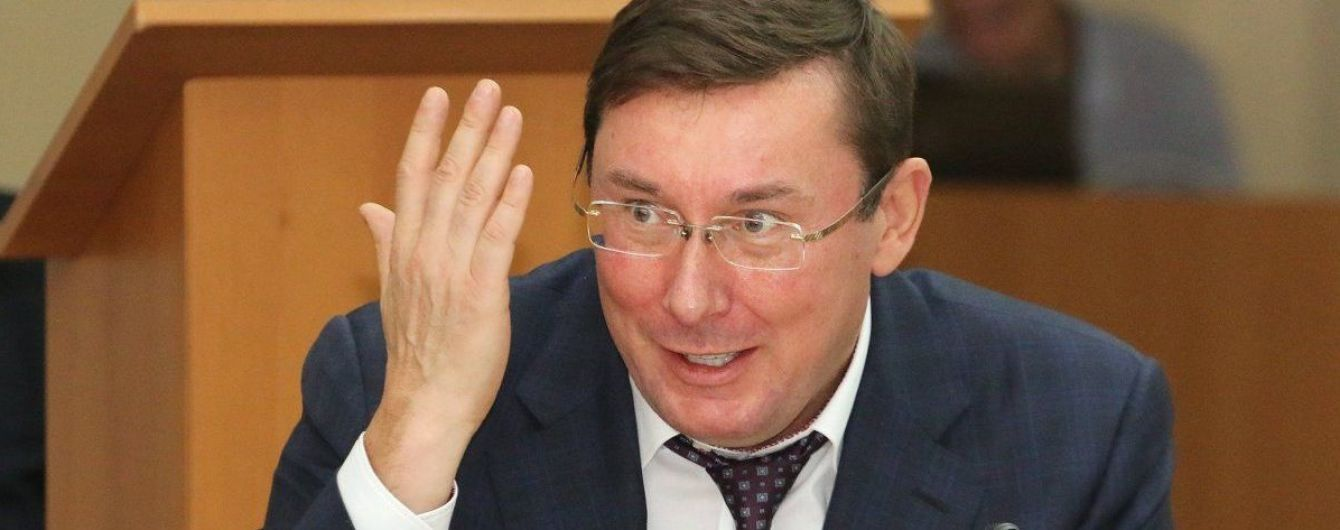 Луценко перерахував свої помилки і досягнення на посаді генпрокурора