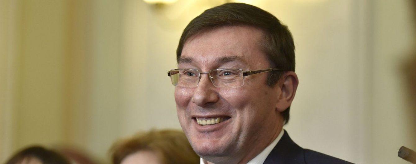 Генпрокурор Луценко розповів, чим займатиметься після звільнення