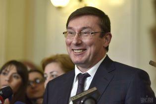 """""""Генпрокурор должен руководствоваться законами"""". """"Схемы"""" ответили на заявление Луценко по делу доступа к данным"""