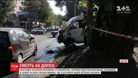 У центрі Дніпра на перехресті легковик зіткнувся з маршруткою, є загиблі