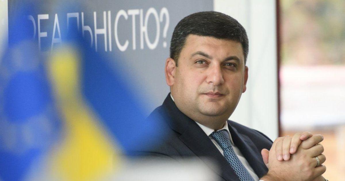Гройсман: Украина может предоставить США информацию о Манафорта