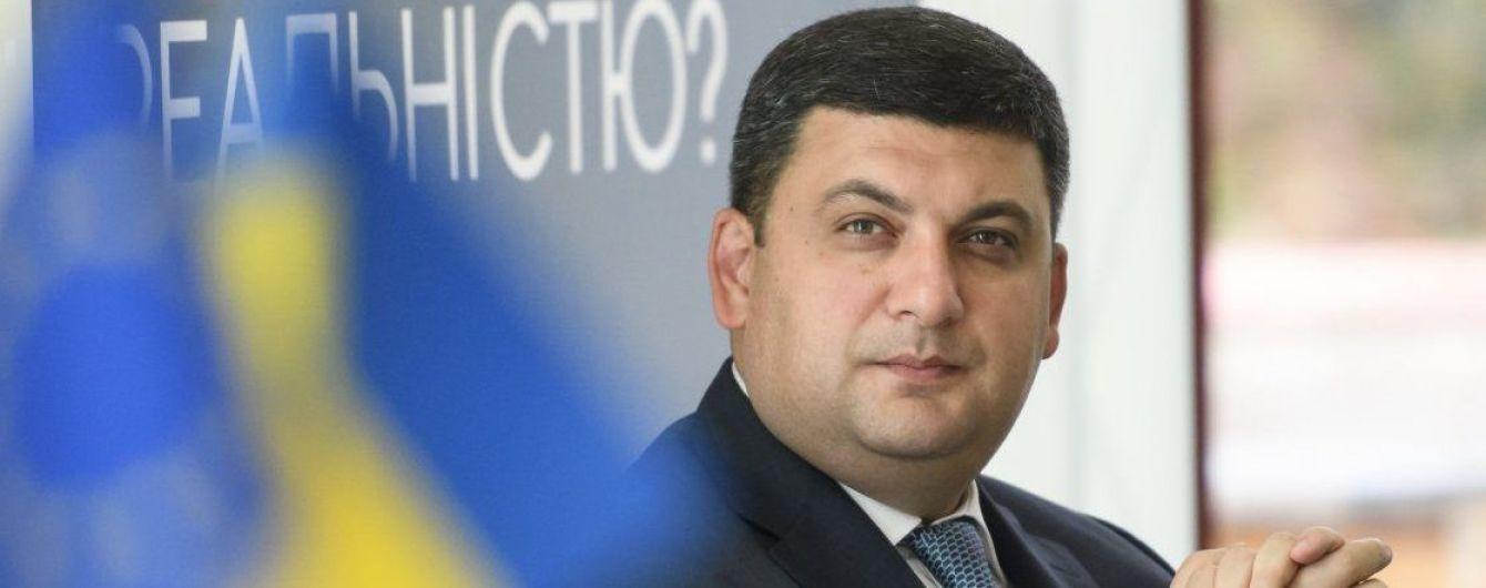 Гройсман объяснил, на что именно пойдут 12 миллиардов гривен для восстановления Донбасса