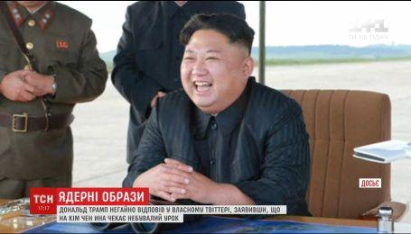 """Лідер Північної Кореї назвав Трампа """"скаженим дідуганом"""""""