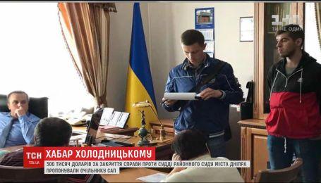 Судью Кировского суда задержали за попытку подкупа антикоррупционного прокурора