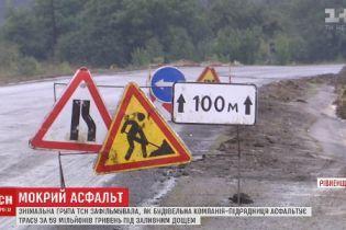 На Рівненщині дорожники у зливу робили ремонт дороги вартістю 59 млн грн