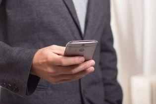 АМКУ відкрив справи проти трьох найбільших мобільних операторів через 4-тижневі тарифи
