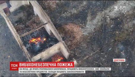 10 групп пиротехников разминируют территорию склада боеприпасов, который пылал вблизи Мариуполя