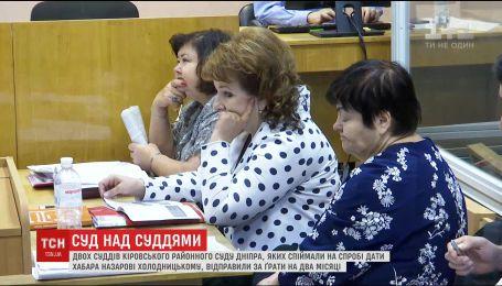 Суд отправил за решетку двух судей Кировского районного суда Днепра