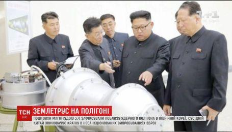 Китай обвиняет Северную Корею в новых испытаниях бомбы