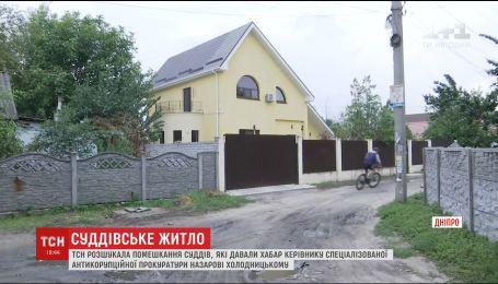 ТСН разыскала помещения скандальных судей в Днепре