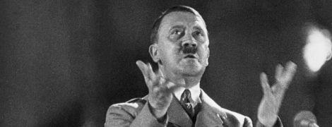 """ФБР рассекретило документы о """"бегстве Гитлера"""" в Аргентину после Второй мировой"""