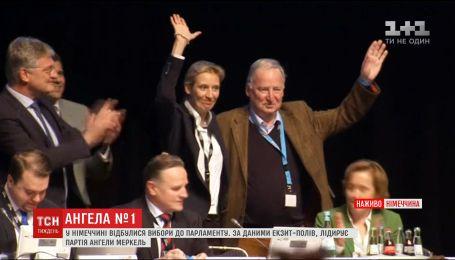 Стали известны предварительные результаты выборов в Германии