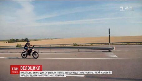 Украинцы разработали сверхбыстрый гибрид горного велосипеда и мотоцикла