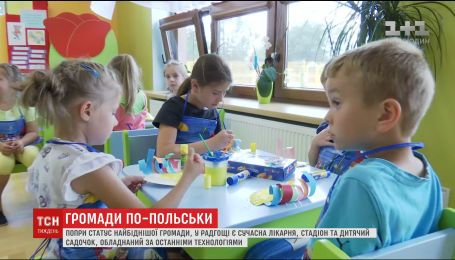 Частные ветряки и гидромассажные ванны для пенсионеров: как живут бедные польские общины