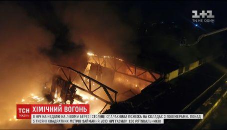 В Киеве произошел масштабный пожар на складах с полимером и пенопластом