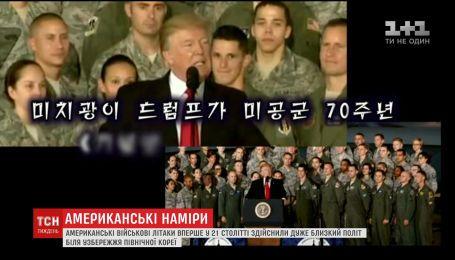Северная Корея смоделировала нападение на самолеты и авианосец США