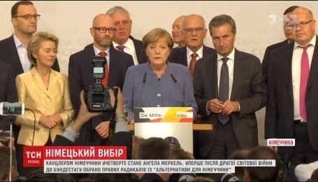 Германия выбрала новый парламент и канцлера