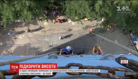 Одесса принимала Чемпионат Украины по скалолазанию среди ветеранов