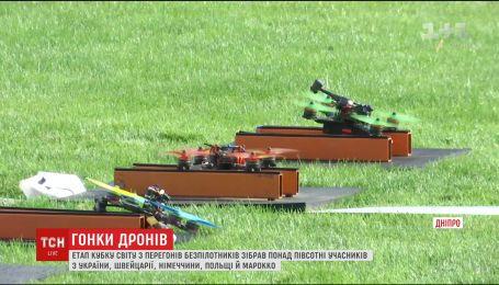 Гонки дронов два дня шли в Днепре