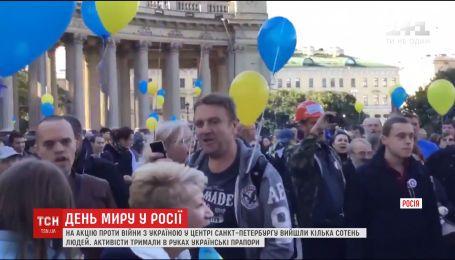 Акцию против войны с Украиной устроили в Санкт-Петербурге