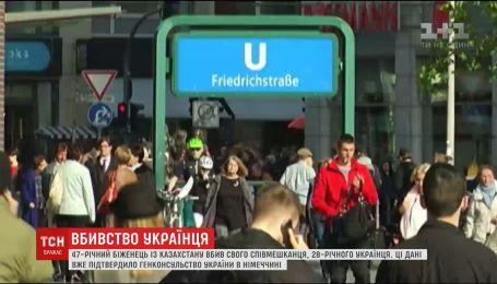 В Баварском общежитии 47-летний беженец из Казахстана убил 28-летнего украинца