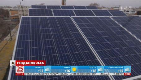В Украине полторы тысячи семей за два года установили солнечные батареи
