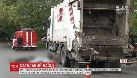 Во Львове мусоровоз раздавил двух женщин, возвращавшихся с воскресной службы в церкви