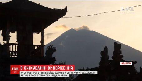 35 тысяч жителей эвакуировали с острова Бали из-за новой активности вулкана Агунг