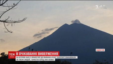На популярному серед туристів острові Балі ось-ось вибухне вулкан Агунг