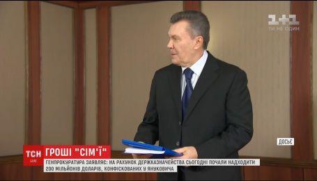 ГПУ почала спецконфіскацію мільйонів доларів Януковича
