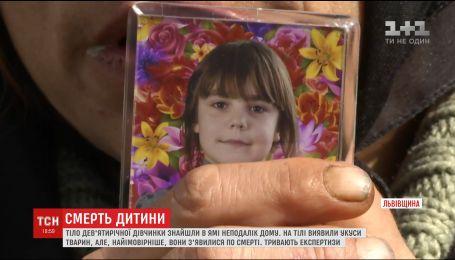 На Львівщині знайшли тіло 9-річної дівчинки з ранами від укусів тварин