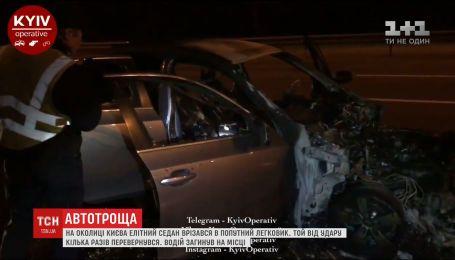 Столичні правоохоронці шукають водія BMW, який скоїв смертельну аварію та втік