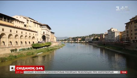 Мой путеводитель. Италия - культурный шок во Флоренции