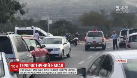 На околиці Єрусалима невідомий скоїв терористичний напад, є загиблі