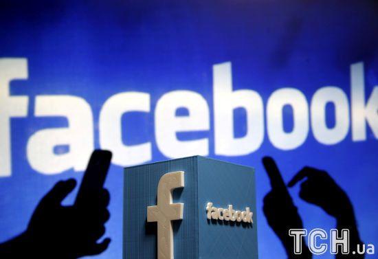 Facebook заблокував бельгійського політика Ануса через прізвище