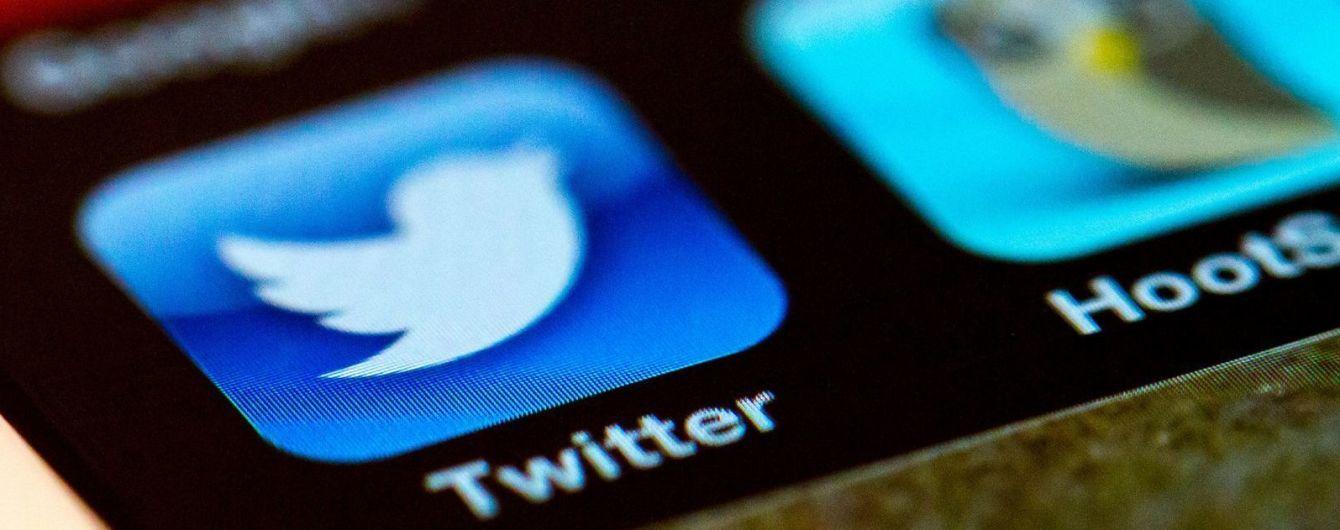 Масштабная кибератака: хакеры взломали Twitter Илона Маска, Билла Гейтса, Apple и еще полсотни аккаунтов