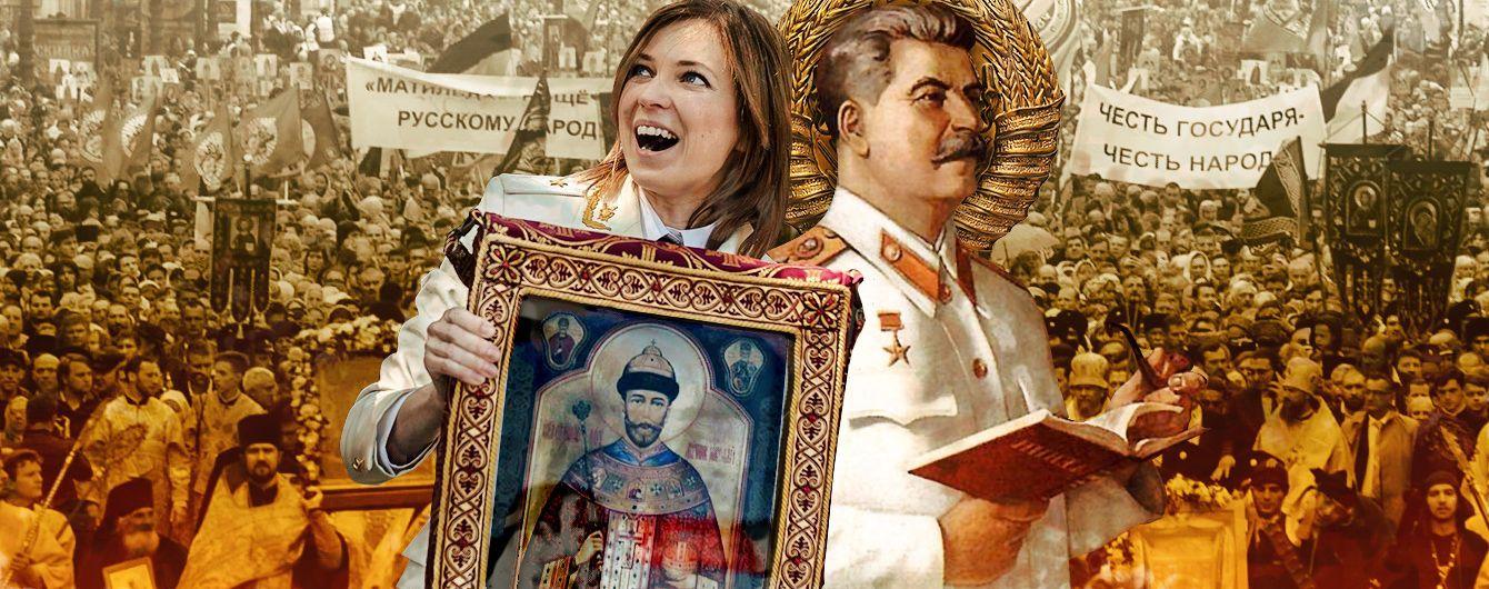 Технология обиды. Как живая Матильда помогла мертвому Сталину