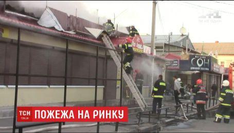 На центральном рынке в Полтаве произошел пожар